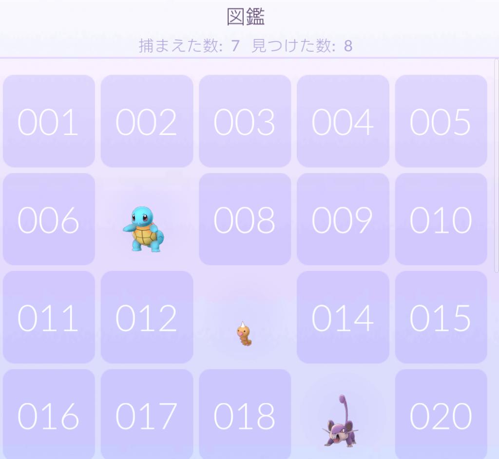 ポケモンGO図鑑