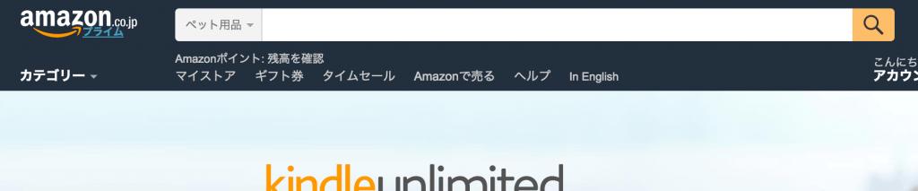 カテゴリを決めたら空欄のまま検索ボタン(虫眼鏡)をクリック