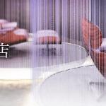 不眠症に朗報!?ほぼ気絶の寝落ちが体験できるマッサージ店が東京にオープン!