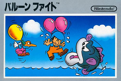 baloonfight