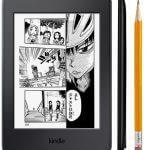 アマゾンが日本にマジになった!?Kindleマンガモデル新登場