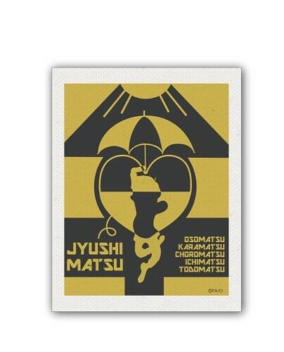jushimatsu